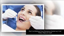 Edinburg Tx Emergency Dentist
